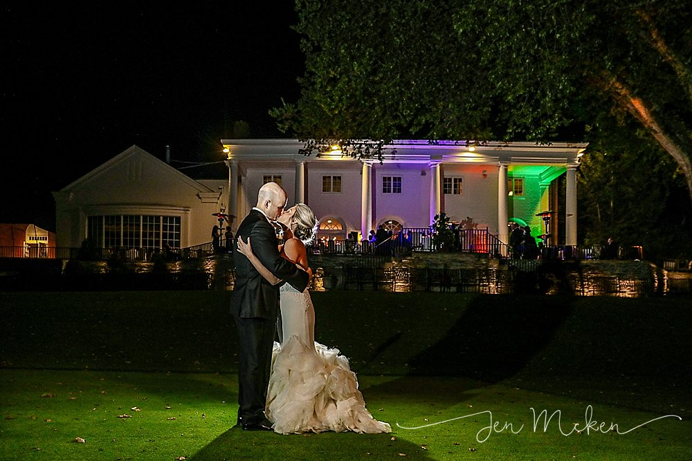 pittsburgh field club fall outdoor wedding reception
